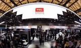 TCL创新实力闪耀AWE,X10 QLED8K TV引人瞩目