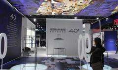 AWE2019老板电器展台亮点纷呈,既有新形态又有新品牌