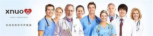 美国XNUO心诺领跑医疗器械品牌,转型升级更创优势