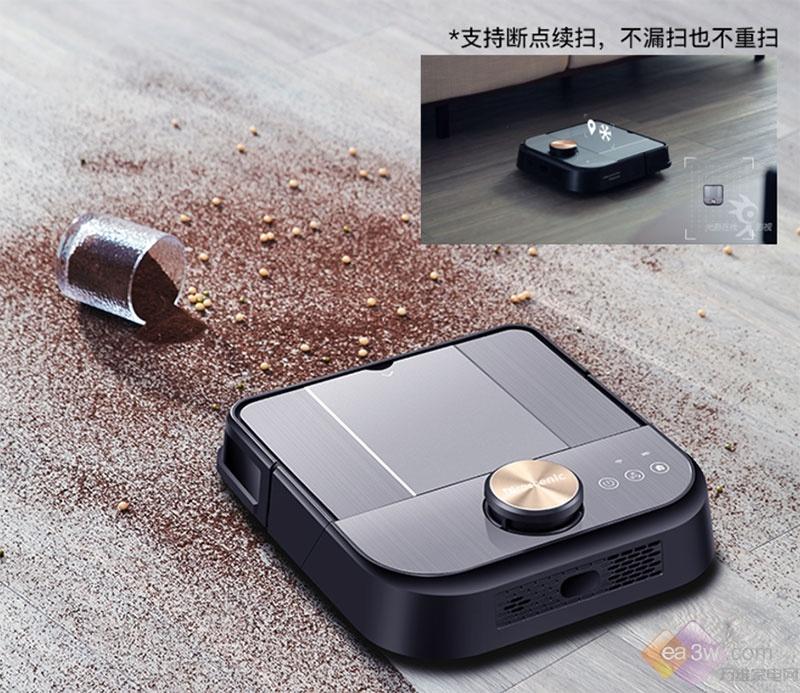 拒绝漏扫,浦桑尼克激光扫地机器人LDSD550首发