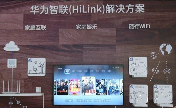 科技早闻:传华为电视4月发布,目标1000万台