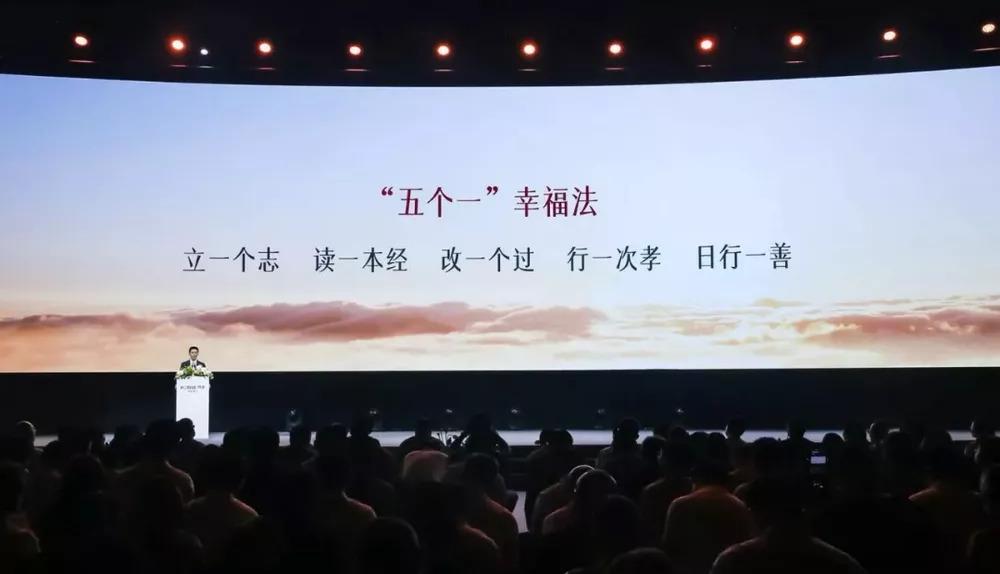 专访方太孙利明:有一种创新叫方太创新