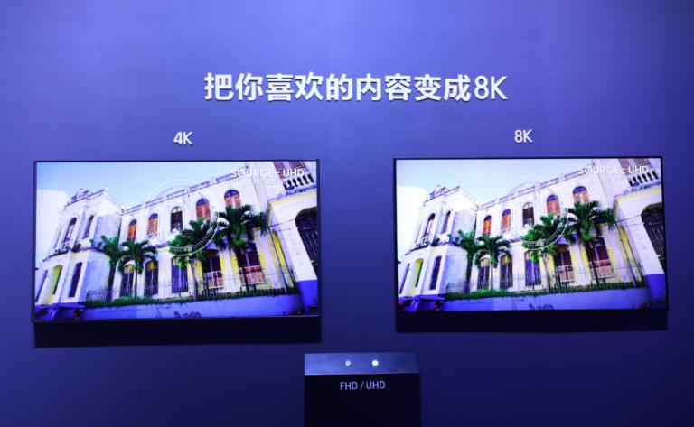 """三星QLED 8K电视缘何征服""""挑剔""""眼光?"""
