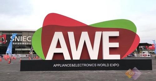 """AWE2019:万家乐成最""""仙""""展馆,""""天工系列""""颠覆传统设计思维"""
