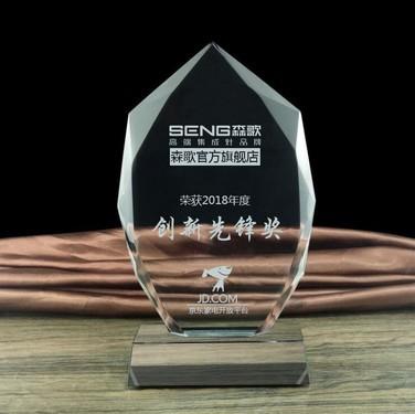 """京东家电开放平台合作伙伴大会在京召开,森歌集成灶成""""创新先锋""""!"""