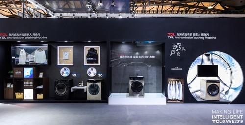 """更智能更全能   TCL X10让洗衣机升级为""""家庭健康洗护中心"""""""