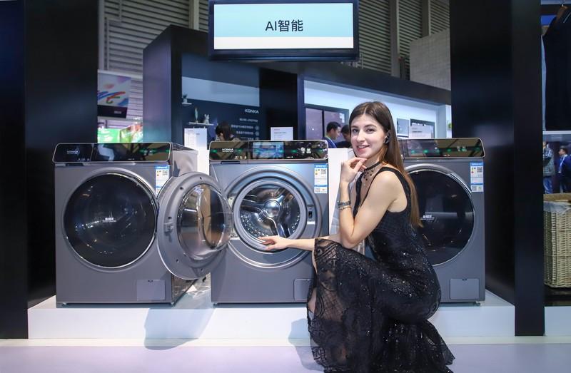 康佳冰箱洗衣机诠释智能化新内涵,AI概念引领家电新潮流