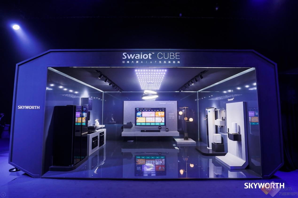 创维Swaiot开启大屏AIoT时代,三屏Q80系列电视震撼面世