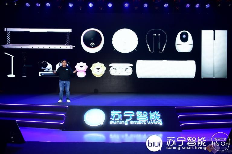科技早闻:戴森发布V11吸尘器,字节跳动副总裁要求百度致歉