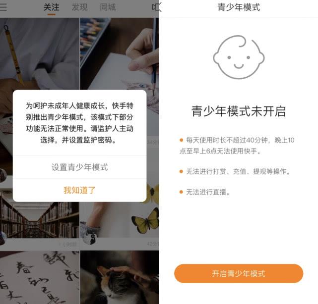 科技早闻:索尼将关闭北京手机工厂,《复仇者联盟4》将于4月24日在中国大陆上映