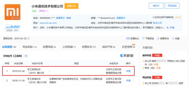 新濠天地下载地址早闻:上海拨通首个5G手机通话,百度正式进军社交领域
