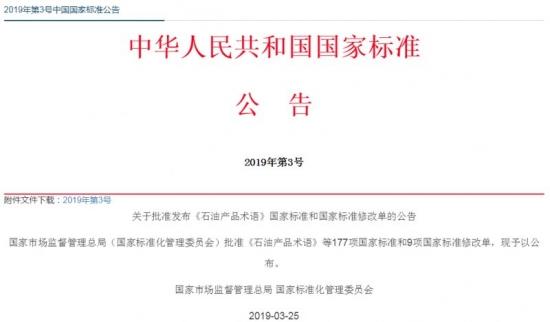 智能马桶推荐性国家标准公布,将于10月1日起实施