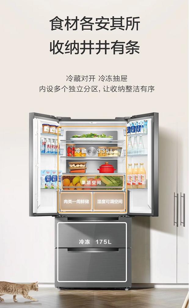 美的冰箱微晶系列又添新成员!苏宁首发高端法式四门预售火热开启
