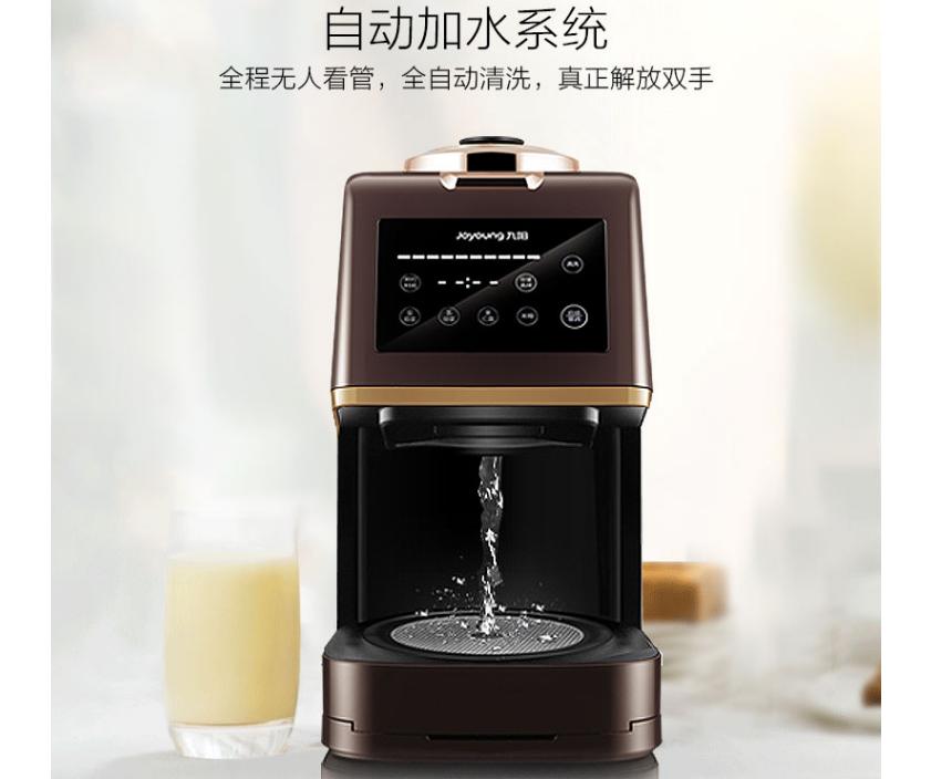 懒人必备,不用手洗的破壁豆浆机,想喝什么一键搞定