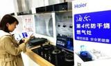 防干烧:燃气灶行业高配,海尔标配