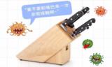 上京东众筹助力火鸡消毒刀架,将无菌切配环境带回家