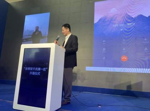 科技早闻:上海拨通首个5G手机通话,百度正式进军社交领域