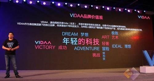 科技早闻:海信重启VIDAA互联网品牌,折叠手机谷歌系统推送