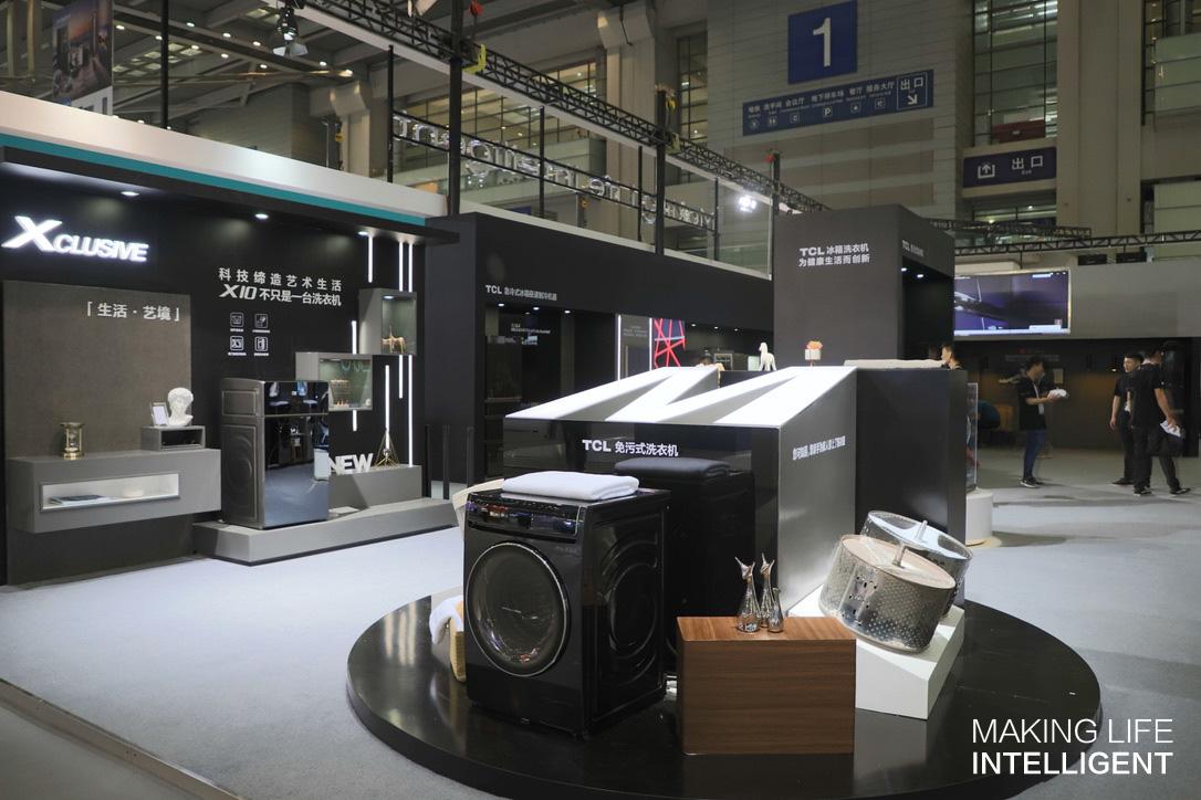 以创新驱动智慧赋能TCL X10冰箱洗衣机科技缔造艺术生活