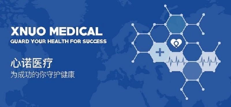 科技結合醫療,XNUO心諾智能助力人類健康