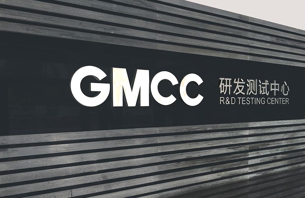 """实现大满贯!GMCC再夺CRH展""""创新产品奖"""""""
