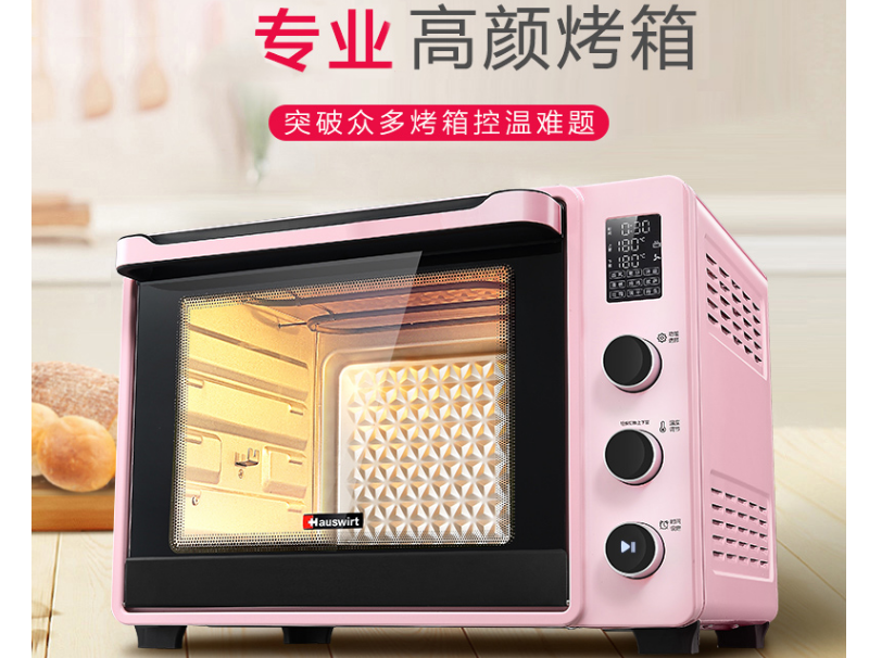 生活可以更精致,颜值爆表的厨房小家电