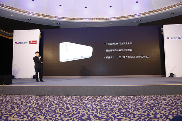 格力云锦空调京东上线发布,强强联合正式拉开2019全面战略合作序幕
