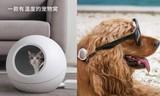 """高科技""""养狗撸猫"""",宠物迈进智能家居时代"""