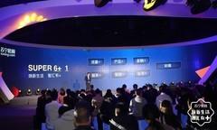 """苏宁联合100+品牌成立焕新联盟,打通家装、家电、家居产业""""任督二脉"""""""