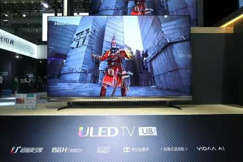 CITE金奖揭晓 海信U8E超画质电视折桂