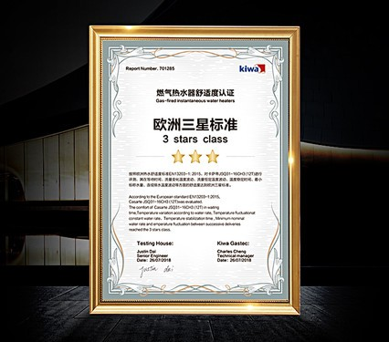 中怡康:海尔热水器全网份额再夺冠,20城市或地区优势第一