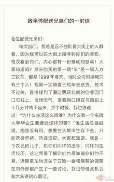 科技早闻:京东物流18年亏28亿求转型,支付宝将开启刷脸支持