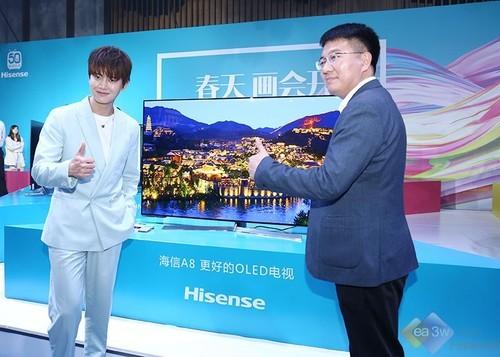 海信电视2019四大战略2311公布,齐发4款春季新品