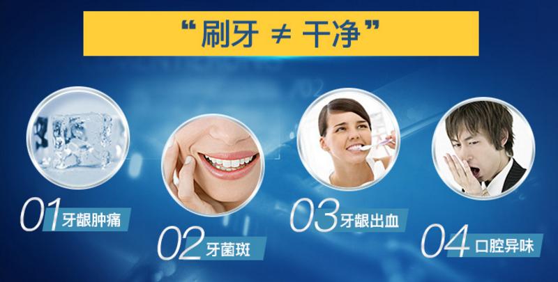 刷牙不等于干净?心诺洁碧冲牙器洁齿有妙招!