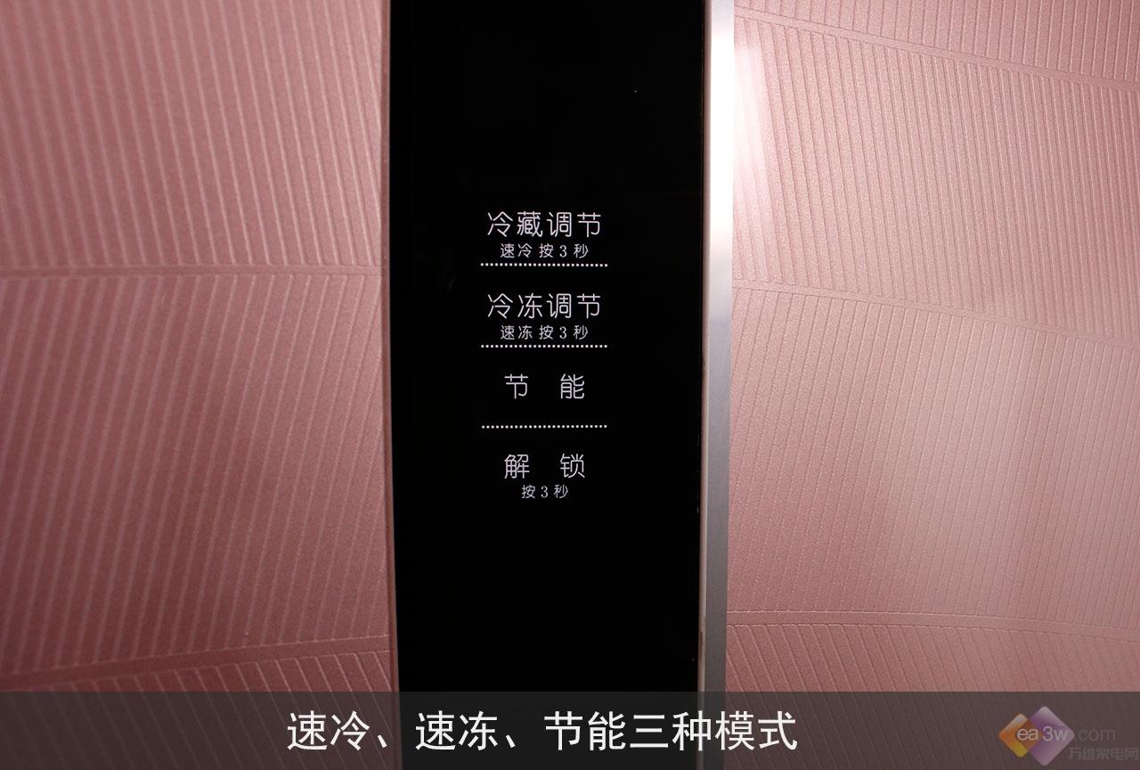 存鲜有方 大小刚好,康佳BCD-408WD5EBX嵌薄对开门冰箱评测
