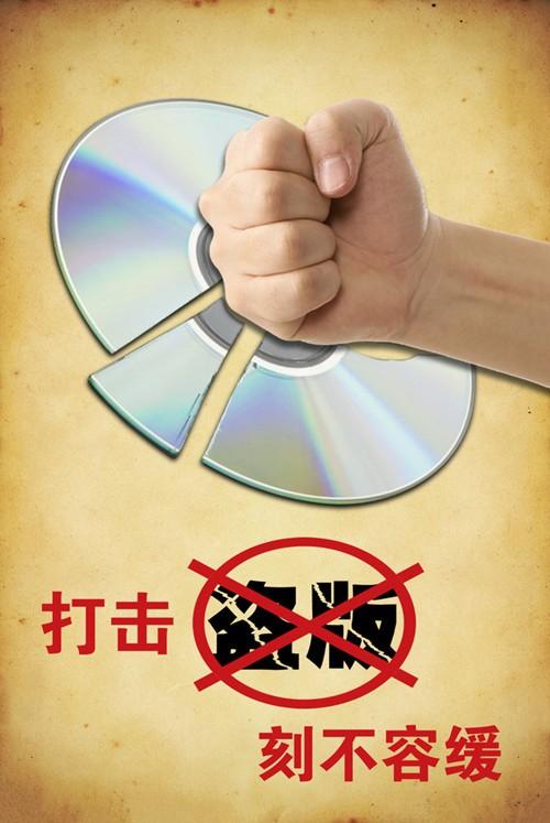 比《复联4》剧透更可恶的是盗版,阿里巴巴启视频版权保护计划