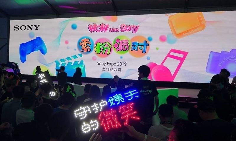 为消费者带来感动,索尼黑科技魅力赏2019绽放深圳