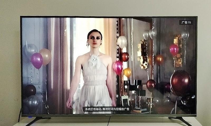 智能电视开机带广告?要保障消费者知情权和选择权