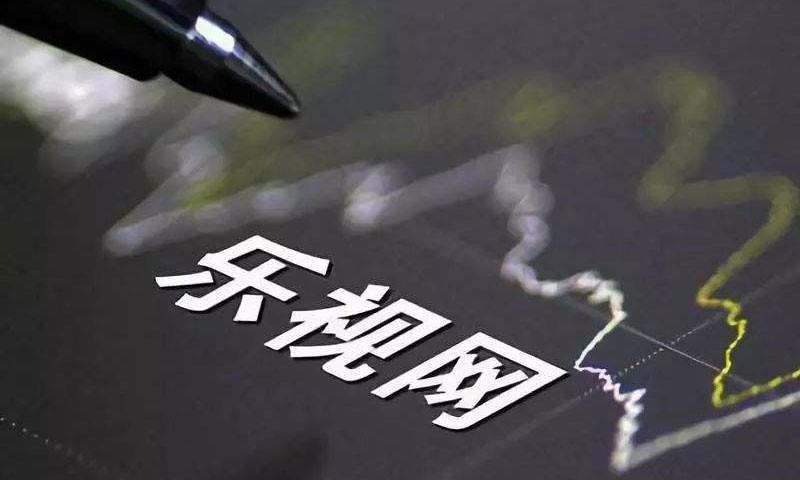 """乐视网剧终,乐融带领Letv超级电视""""出走"""""""