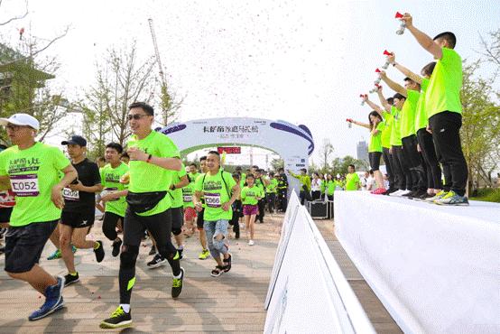 2019卡萨帝家庭马拉松4月27日成都站鸣枪开跑