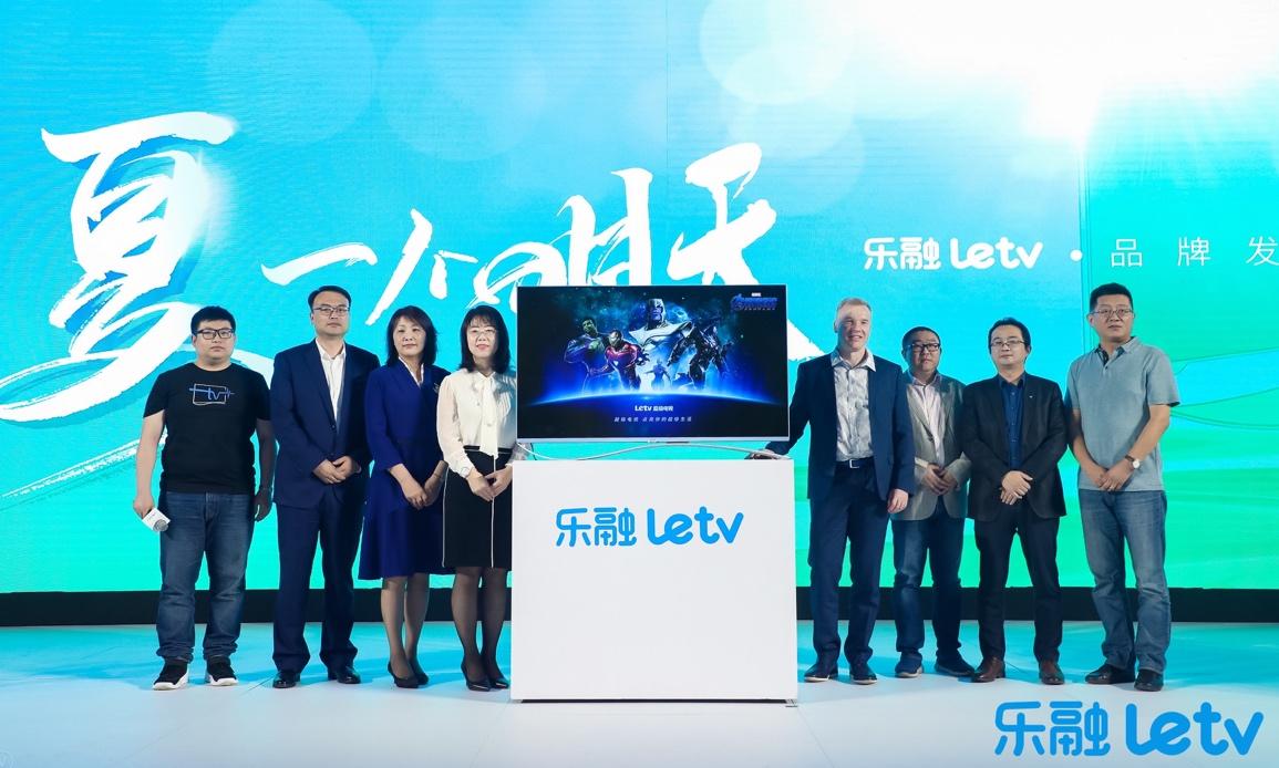 Letv电视正式升级为乐融Letv  全新品牌主打时尚化、娱乐化、年轻化