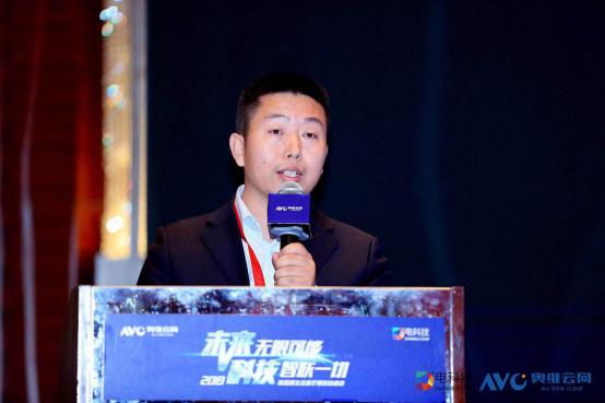 中国首届新生态客厅黑科技峰会顺利召开