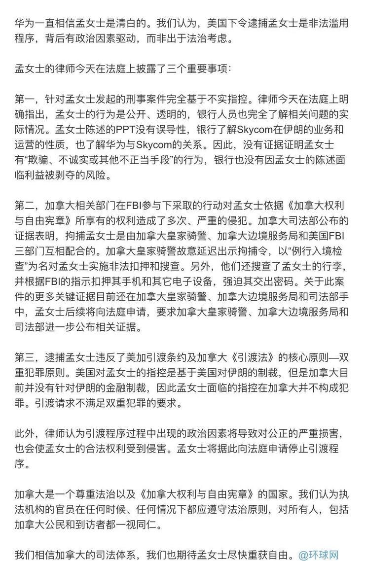 新濠天地下载地址早闻:亚马逊透露遭大规模欺诈;暴风遭索赔超7.5亿元