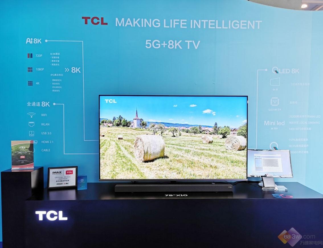 采用mediatek方案的tcl 8k电视(图/网络)