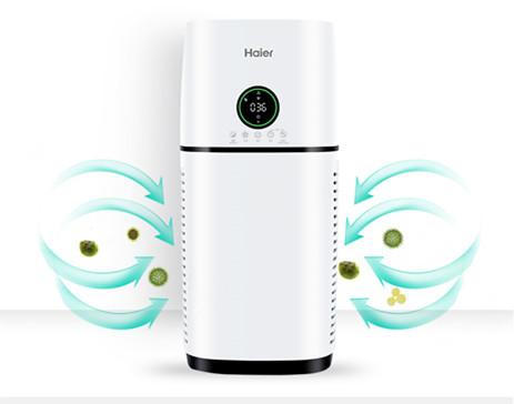 """用健康向母爱致""""净"""" 母亲节当选海尔空气净化器KJ500F-EAA"""