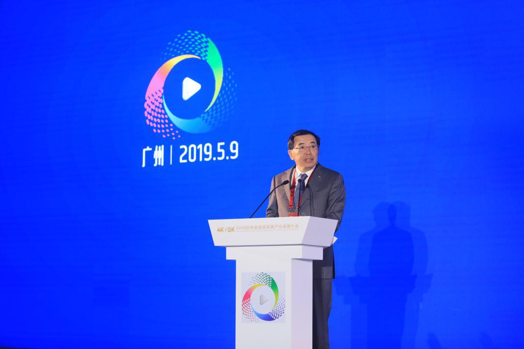 李东生:超高清视频产业发展需企业积极作为、加速创新