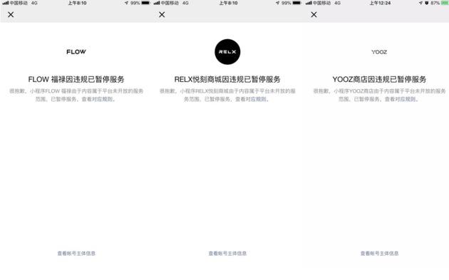 """科技早闻:电子烟小程序遭批量""""封杀"""";HTC或撤离大陆市场"""
