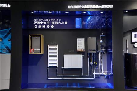 海尔ISH发布最小采暖炉:小40%可装进橱柜