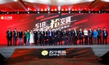 518苏宁价再战江湖  1.5P一级变频空调1999元