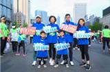 海尔三代人同跑2019青岛马拉松